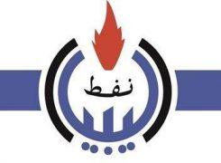 إعلان عن تمديد مناقصة عامة لتصنيع سلات نقل إسطوانات الغاز
