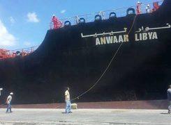 وصول ناقلة أنوار ليبيا محملة وقود البنزين (95)